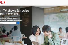 """【後編】業界トップの""""Netflix""""が示す、データドリブンの裏側"""