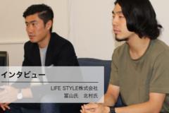 日本のVRを世界レベルに!LIFE STYLE社が取り組むVRクリエイターアカデミーとは?
