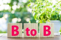 リード獲得につながる!BtoBマーケティングにおける動画活用
