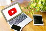 YouTube動画広告の種類を徹底解説