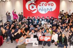 潜入レポート!Crevo史上最大級のクリエイター共創イベント〜Crevo Night〜