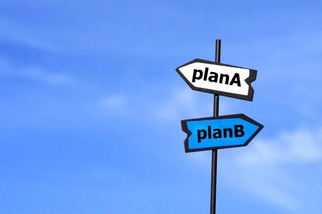 PlanAとPlanB