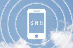 なぜSNSの動画広告が注目されるのか?メリットと広告制作のポイント