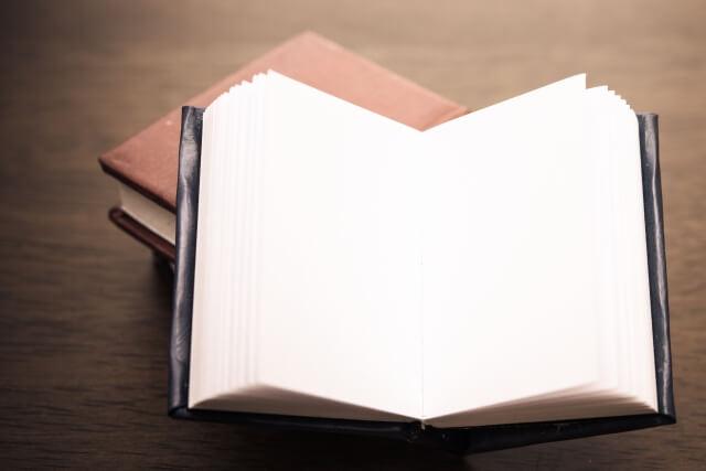 まっさらなページの本
