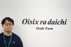 オイシックス・ラ・大地株式会社