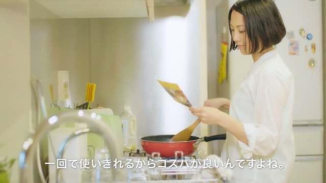 Kit Oisixで調理する女性