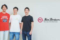 Non Brokers 株式会社 × 動画で新サービスの啓蒙