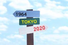 東京2020オリンピックが楽しみになる動画特集!PR動画のヒントも