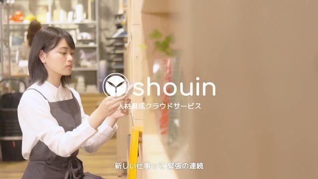 タクシー広告用動画「shouin(しょういん)」
