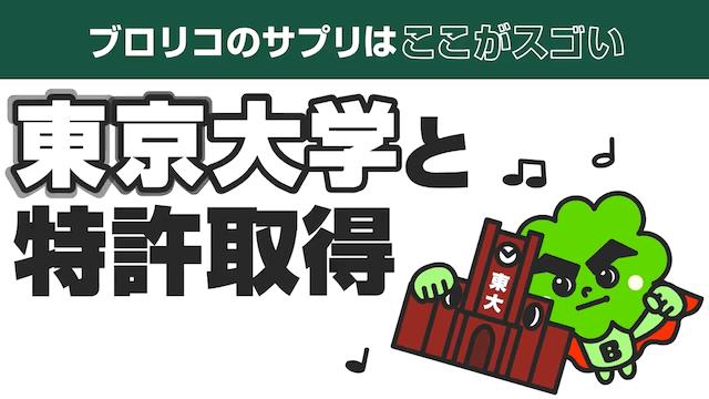イマジン・グローバル・ケア株式会社 様