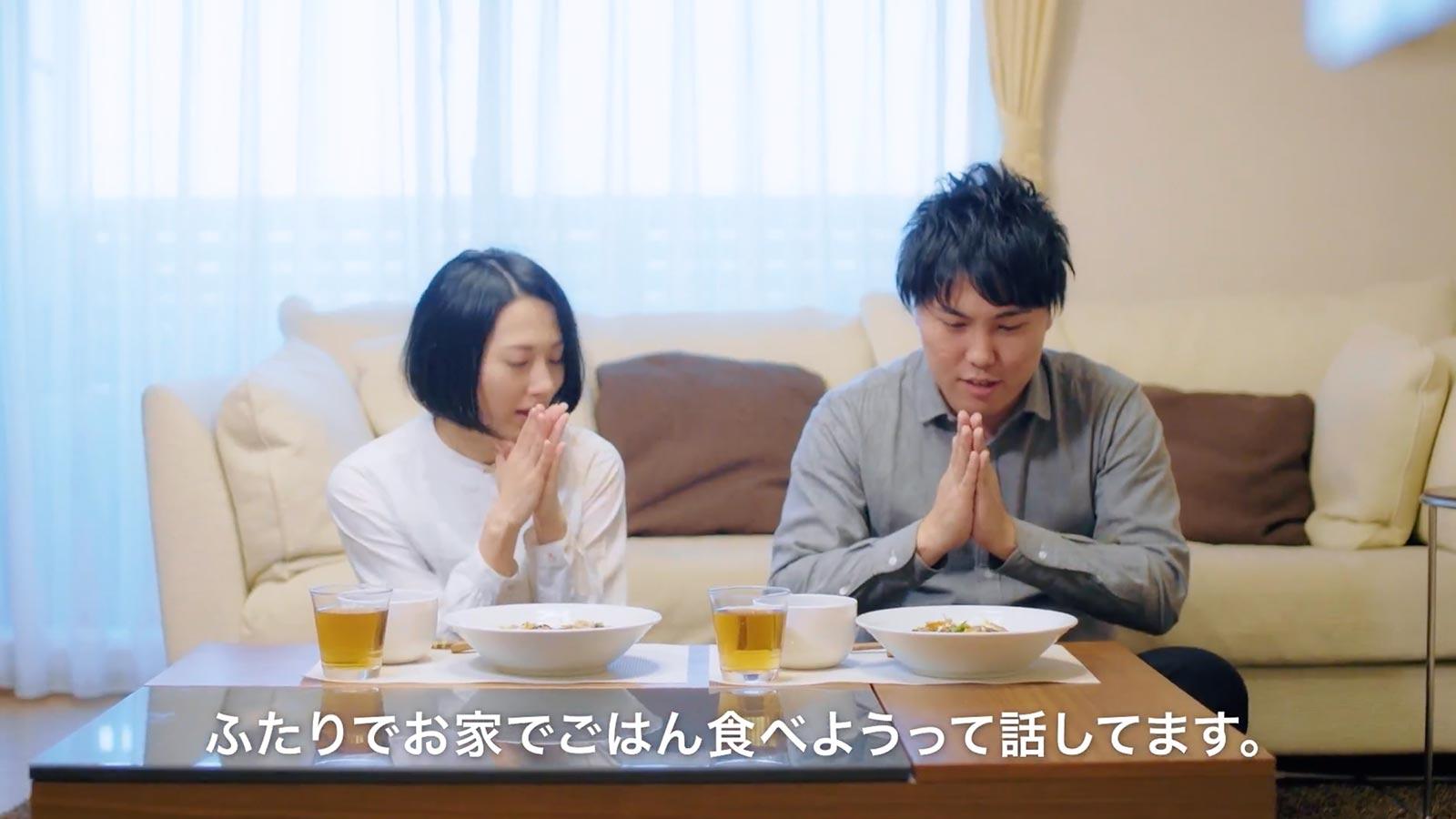 夫婦の食卓
