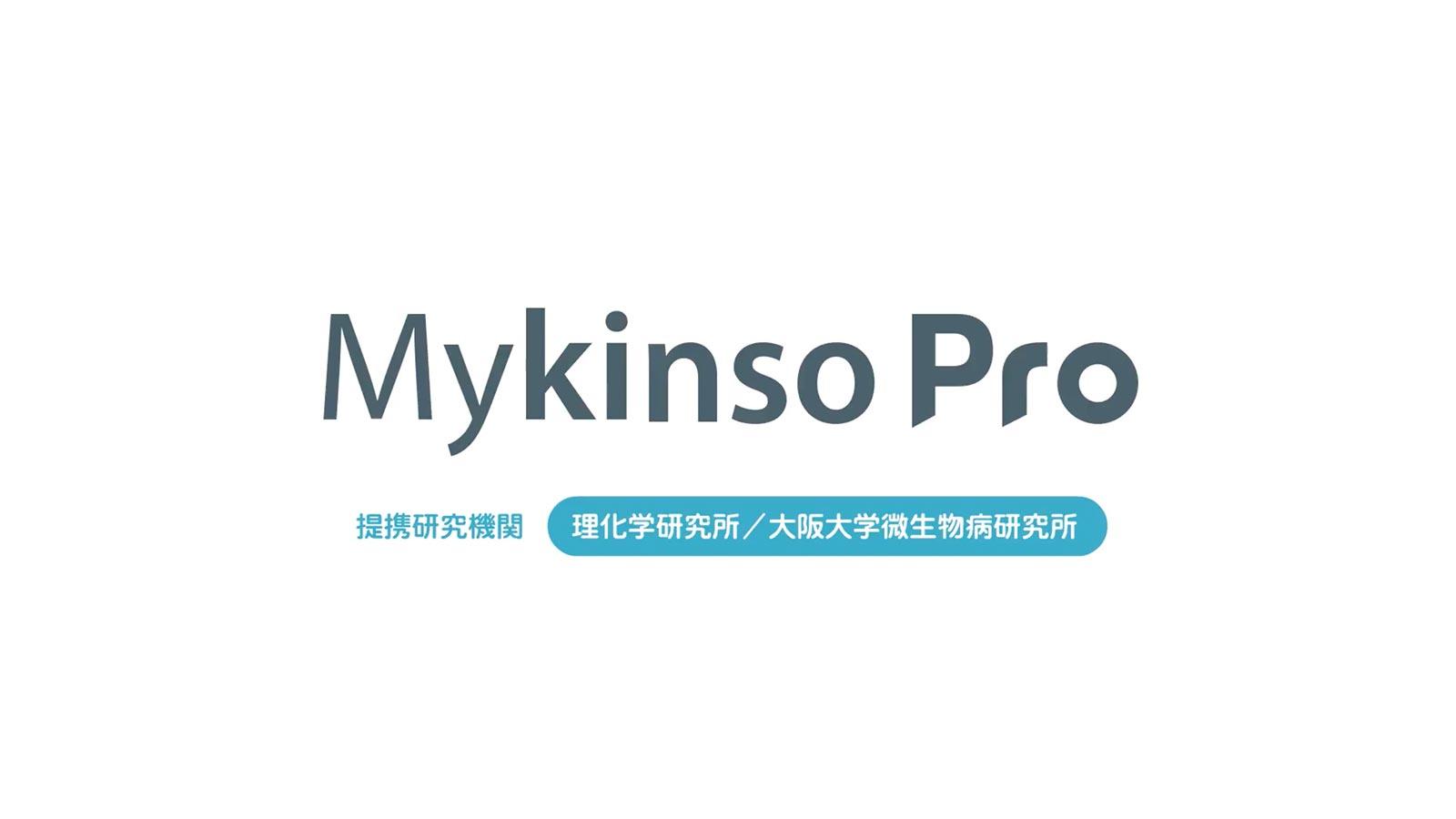 Mykinso Pro