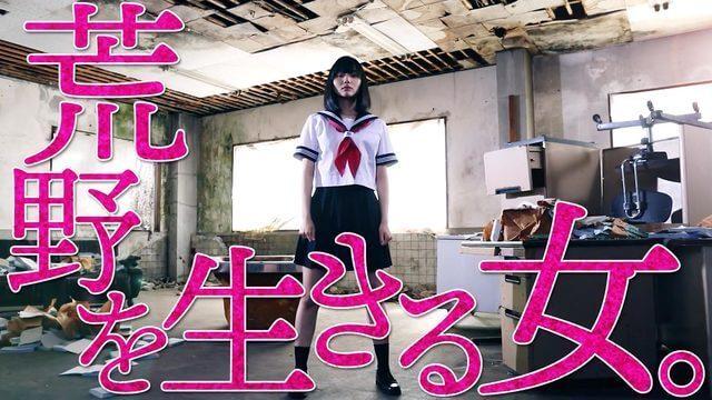 SNS用プロモーション動画 スマホゲーム「荒野行動」(女子高生編)
