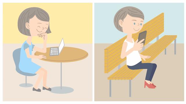 ブログを読む二人の女性