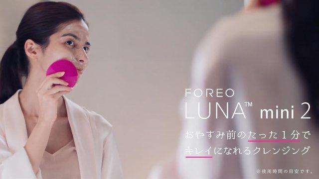 LUNA2 プロモーション動画 15秒編