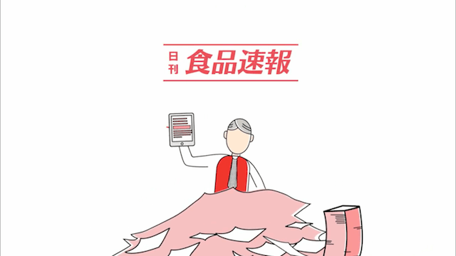 株式会社食品速報 様