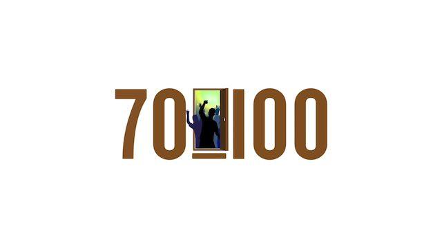 東洋美術学校の70周年の茶色ロゴ