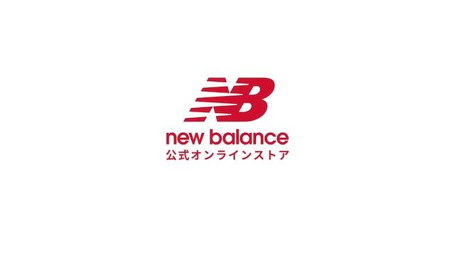 株式会社ニューバランスジャパン 様
