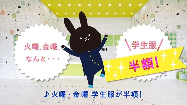 クリーニング専科_TVCM_火曜・金曜学生服が半額篇