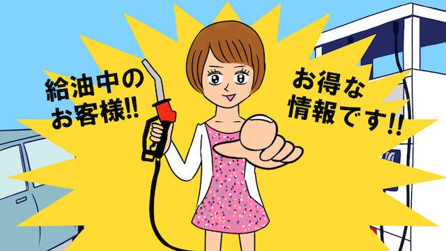 昭和シェル石油株式会社 様