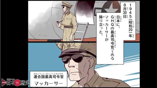 12)学研まんが「日本の歴史」新しい日本と国際化する社会編