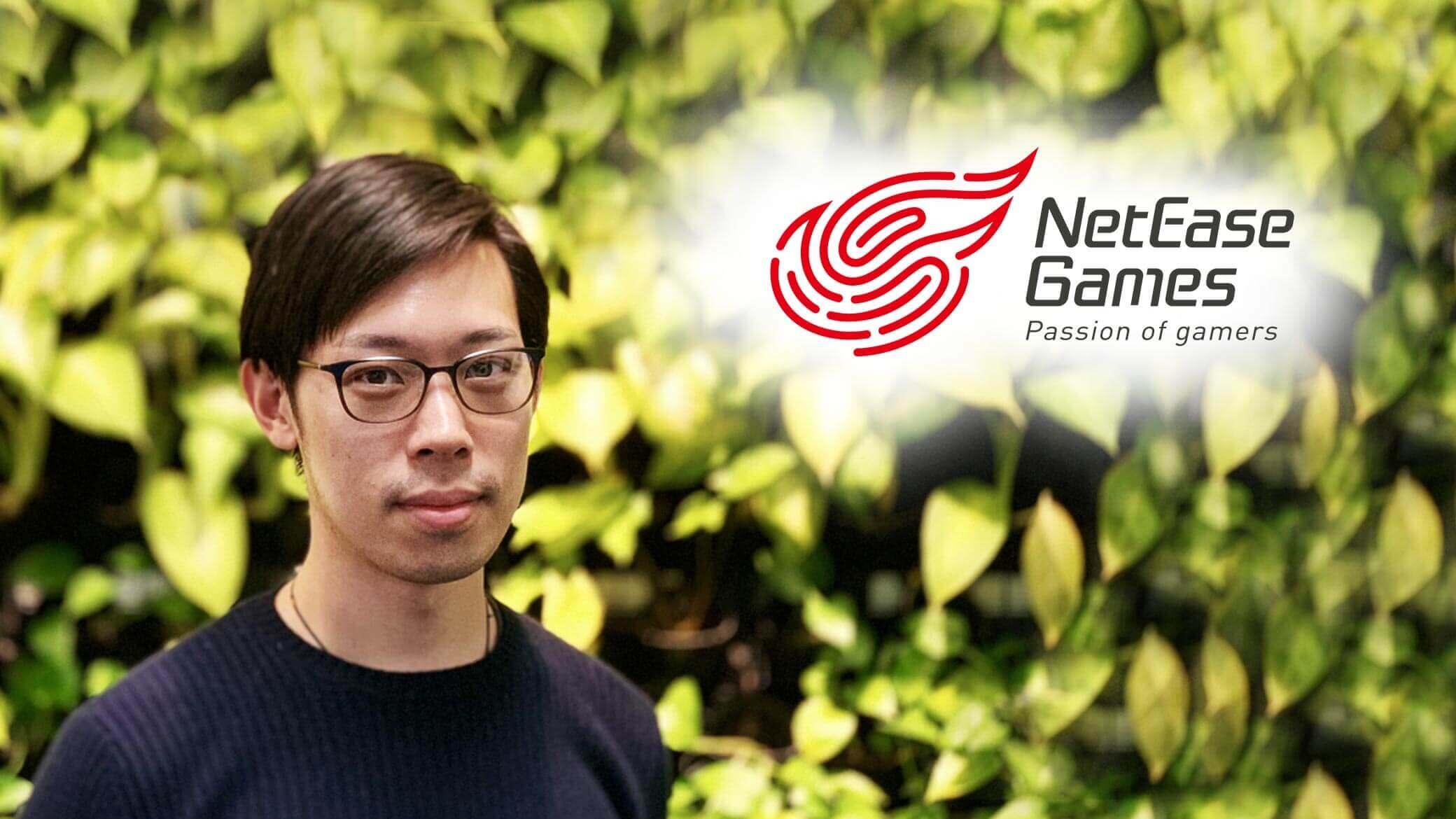 NetEase, Inc. 様
