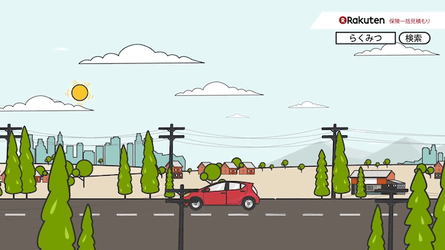 平和なドライブ風景