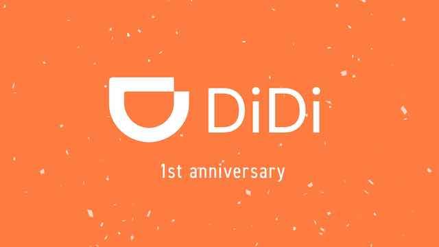 DiDiモビリティジャパン株式会社 様