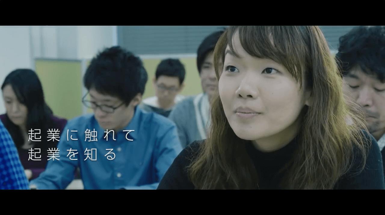 公益財団法人東京都中小企業振興公社 様