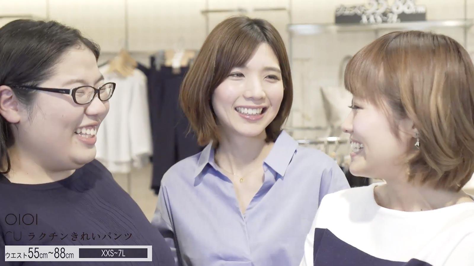 笑顔の三人の女性