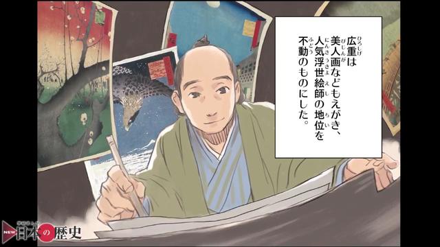 8)学研まんが「日本の歴史」ゆれる江戸幕府編