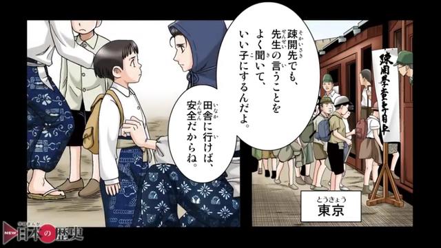 11)学研まんが「日本の歴史」大正デモクラシーと戦争への道編