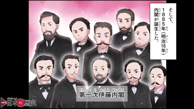 10)学研まんが「日本の歴史」近代国家への歩み編