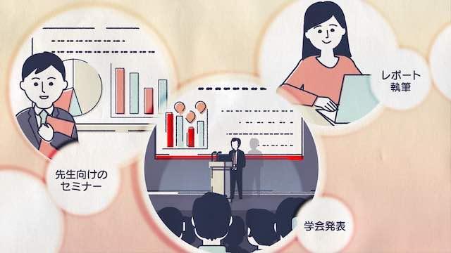 三菱UFJリサーチ&コンサルティング株式会社 様