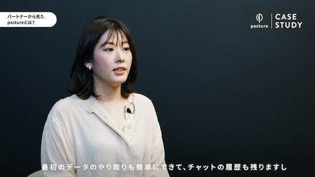 エン・ジャパン株式会社 様