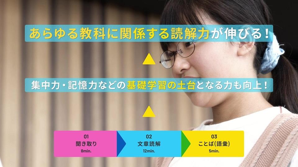 株式会社学研エデュケーショナル 様